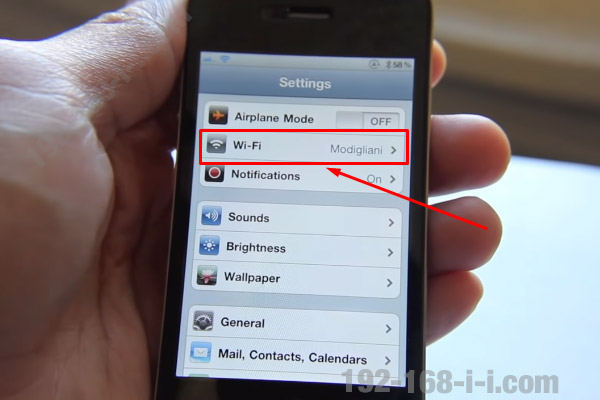 Find router IP on iOS Devices step 1