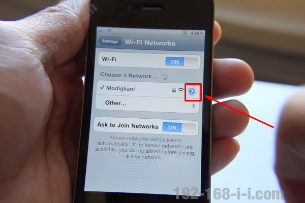 Find router IP on iOS Devices step 2